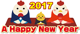 2017 A Happy New Year